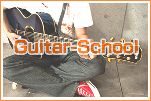 diary-image-guitar-04